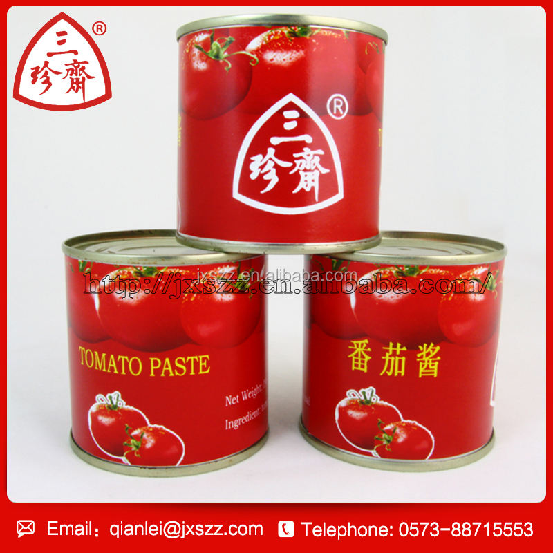 Tin can tomato paste/ ketchup processing plant
