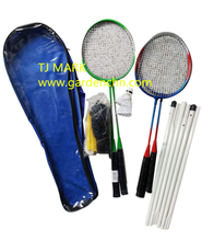FAMILY BADMINTON RACKET SET ADJUSTABLE POLE/PARENTS-CHILD PLAY BADMINTON SET WITH SHUTTLECOCK/4 PAYER FAMILY FUN BADMINTON  GAME