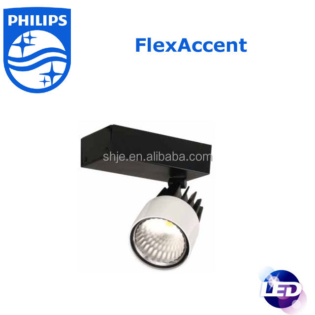 Philips track cahaya ecoaccent ST291T (track)