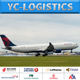 China Logistics Agent Air Freight Shenzhen to pakistan india