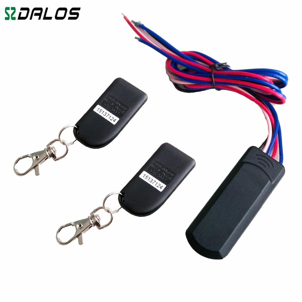 Universal 2.4GHz RFID Car Engine Immobilizer Hidden Lock Alarm System For Cars & Motorcycles