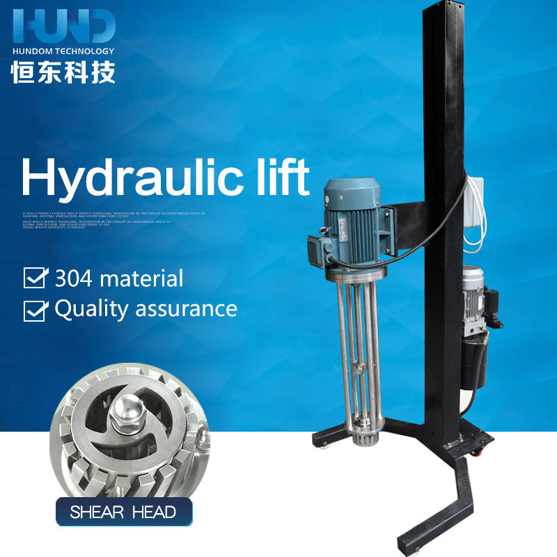 Top quality high shear in line homogenizer emulsifier mixer with lift for liquid