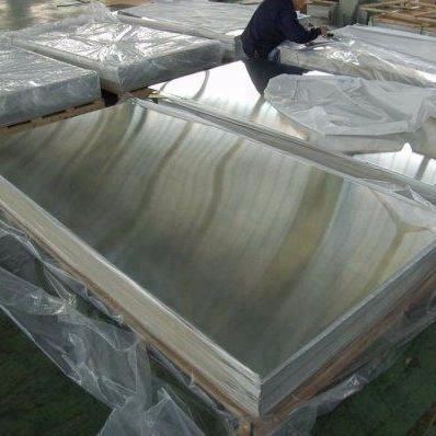 2b stainless steel plate sheet 410