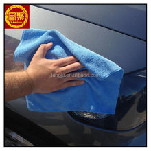 Wholesale micro fiber car wash cleaning cloth/towel in custom car cleaning cloth for promotion
