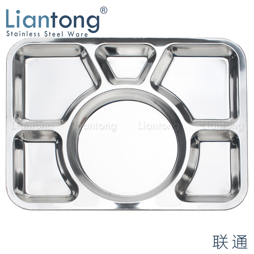 Liantong Factory School Canteen Big 6 compartment divided stainless steel 201 lunch dinner snack plate fast food tray