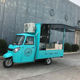 Electric 50 Mobile Tuk Tuk Food Cart Food Truck Piaggio Ape For Sale