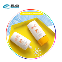 OEM/ODM ISO22716 GMPC Pharmaceutical Grade Factory Waterproof Sweat-proof Oil-Free High Index SPF40 PA+++ Organic Sunscreen
