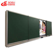 Wall mounted computer station+Interactive Whiteboard for smart classroom