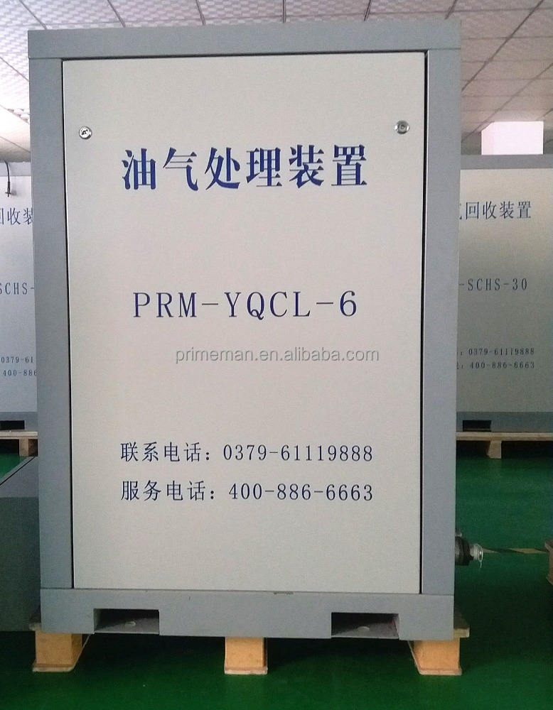 gasoline service station energy saving equipment carbon absorpsion VRU vapour recovery system