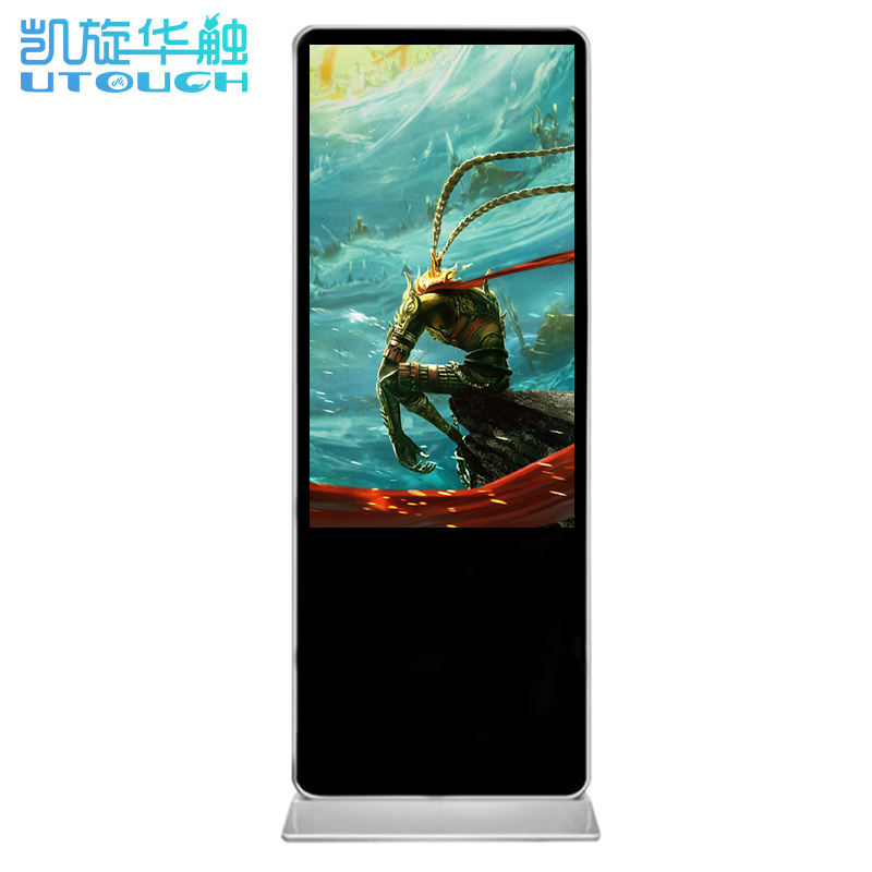 HD LCD indoor Touch Screen Standing vertical digital signage display/ Interactive Media Player For Commercial Advertising