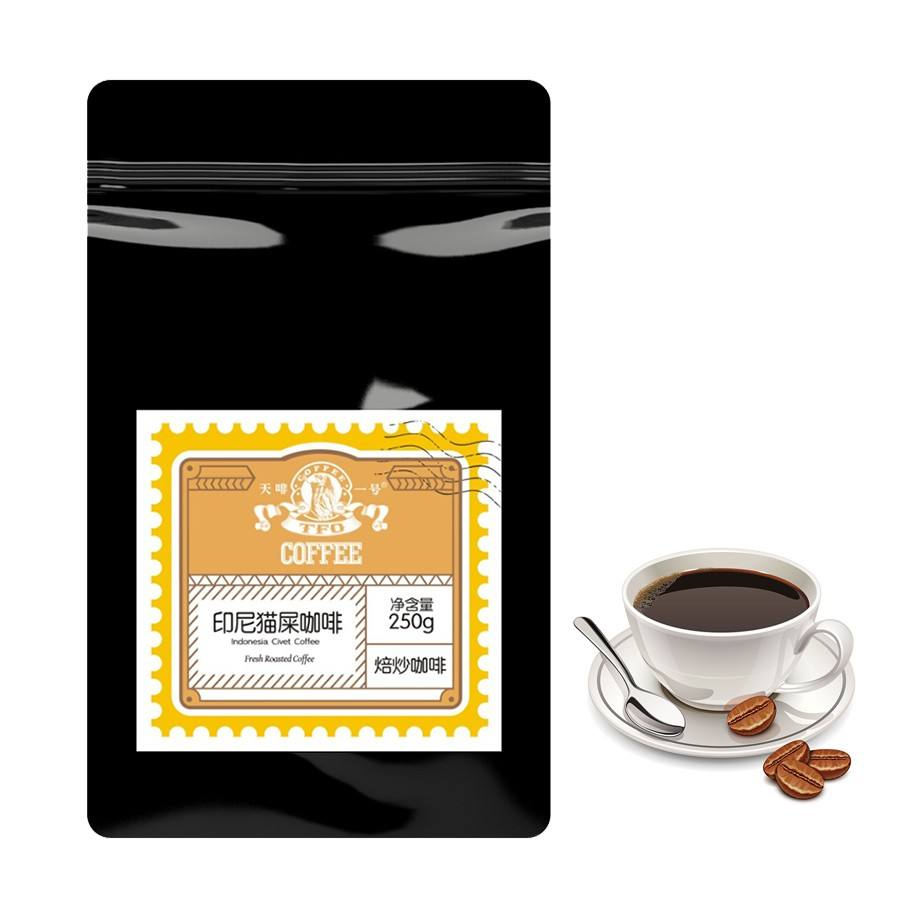 OEM Premium Roasted Indonesia Civet Coffee Bean 250g