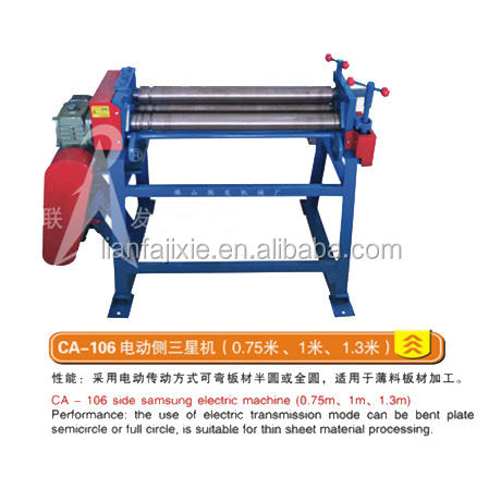 CA-106 Metal Sheet Plate Electric Slip Rolling Machine Manual Sheet Metal Plate 3 Roller Rolling Machine