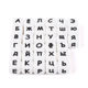 Soft Silicone Beads Silicone Beads Baby BPA Free Food Grade Soft Silicone Baby Teething Alphabet Letter Beads Silicone Beads