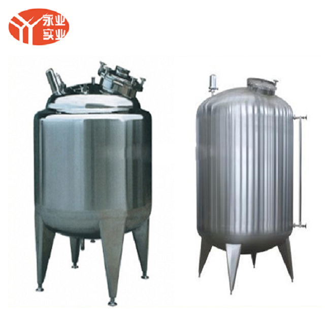 Factory supply ASME stainless steel vertical pressure water vessel manufacturer