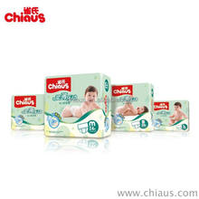 Super lovely dry diapers baby nappies disposable baby diapers baby panty
