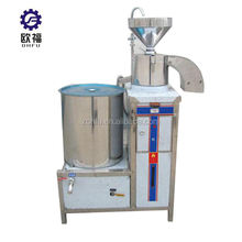 small industrial Soya milk Machine