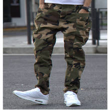 Custom Cotton Polyester Blend Digital Printing Camo Pants Wholesale Mens Sports Oversized Jogger Pants