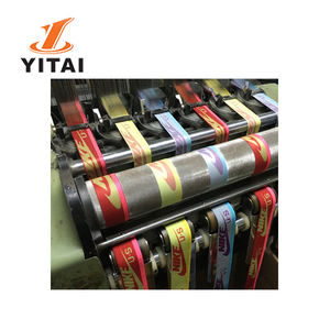 Yitai jacquard loom men underwear making machine mechanical