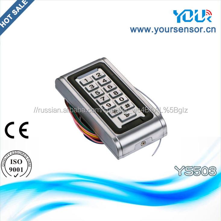 Горячие продажи и низкой цене Металла контроля доступа клавиатуры (YS503)