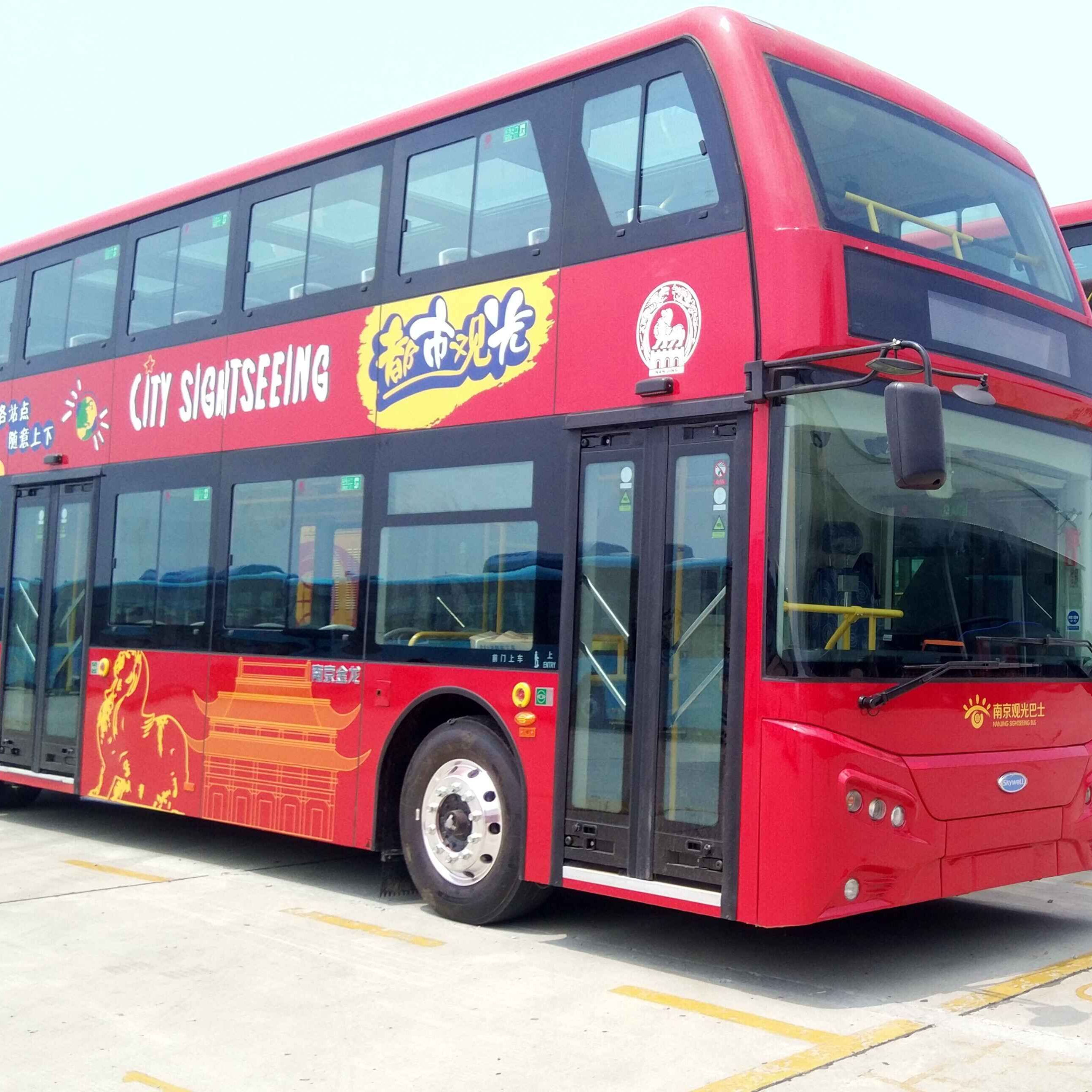 Manufacturer 10M Double Decker City Bus Pull Electric Double Decker Luxury Sightseeing Tour Bus For Sale