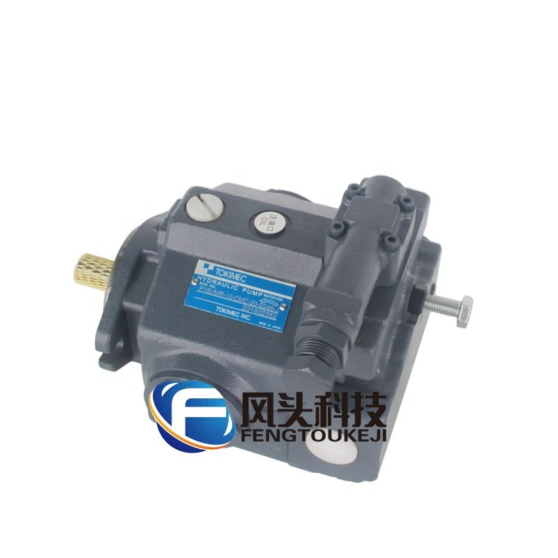 JAPAN TOKYO KEIKI TOKIMEC variable piston pump P16VMR-10-CMC-20-S246-J machine oil pump hydraulic pump