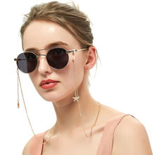Women Anti Slip Rope Sunglasses Accessories,Gold Lanyard Hanging Chains For Glasses
