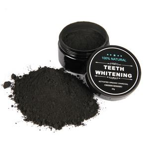 GlorySmile FDA Approved Dental Teeth Whitening Coconut Charcoal Powder Bamboo Charcoal Activated Carbon For Whitening Tooth