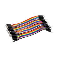 Male to Male Duponts Line 40 Pin 10cm for Breadboard