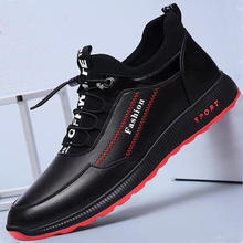 Fashion sneakers mens  Custom Breathable Popular Sport Shoes