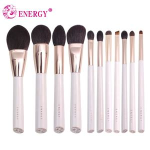 ENERGY 11 pcs copper ferrule makeup brush set organizer eyeshadow maquiagem