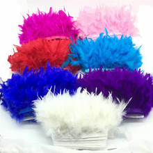 Wholesale 5-6 inch colorful turkey feather trim for dress