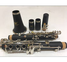Good Selling 17 Keys Bb Clarinet Turkish G Clarinet
