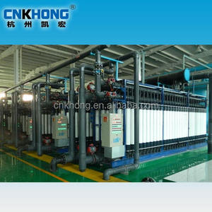 Ultrafiltration MBR Membrane Equipment System