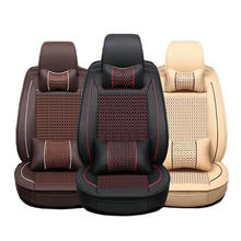 Logo Customized Stereo Breathable Wellfit Car Seat Cover