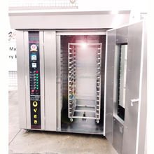 Convection rotary Oven bakery 64 trays rack oven equipments for sale ovens bakery in Arabic