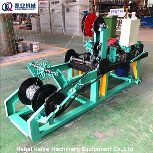 Full Automatic Barbed Wire Making Machine