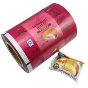 Food grade snack candy bar wrapper flow pack film with custom brand