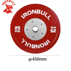 Ironbull IWF standard competition Bumper Plates