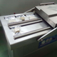 Package sealing equipment for food on sale