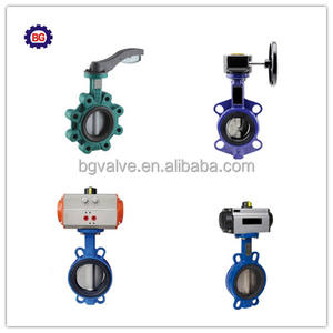 ANSI stanard manual/electric/pneumatic lug type butterfly valve