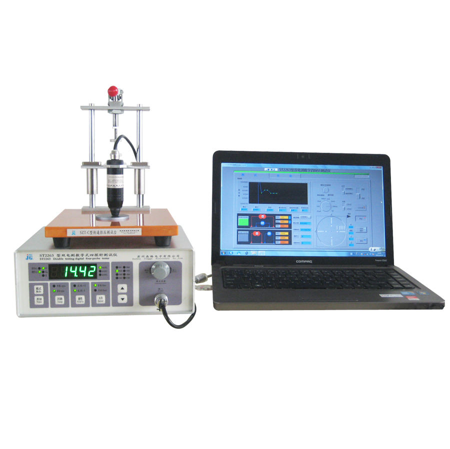 Double electric resistivity meter for four probe solar cell