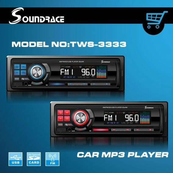 Audio link USB car player with RDS AM FM radio