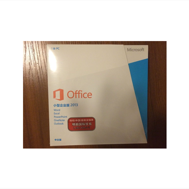 Hot Sale Microsoft Office <span class=keywords><strong>Home</strong></span> And Business <span class=keywords><strong>2013</strong></span> Software