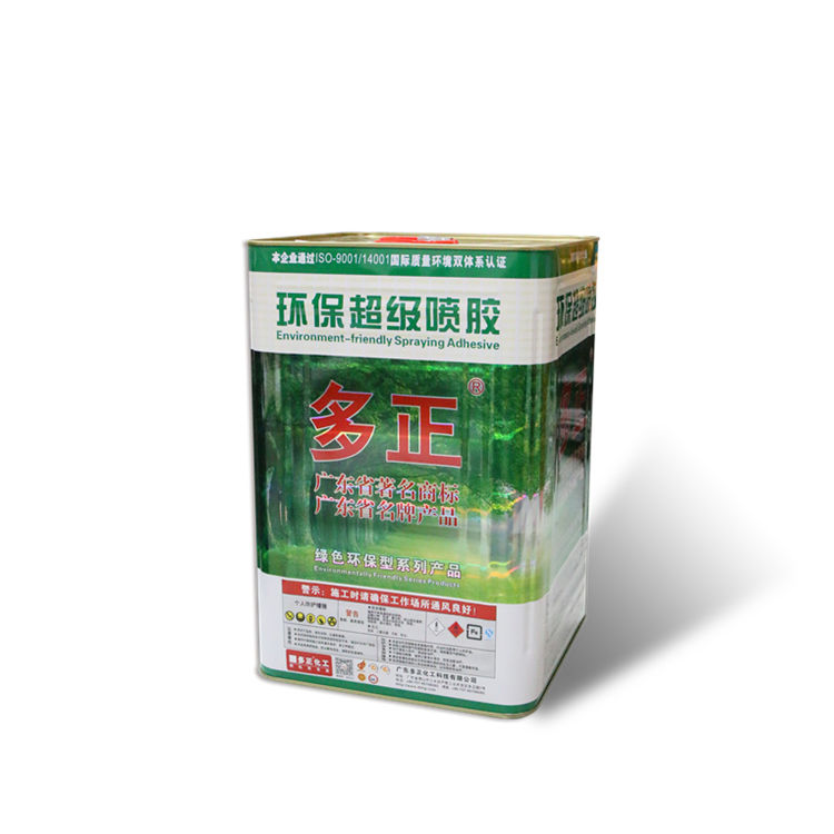 solvent based good quality Guangdong cr type spray adhesive for general purpose