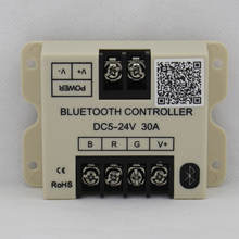 RGB Music Bluetooth LED Controller(5-24VDC,10A/CH)