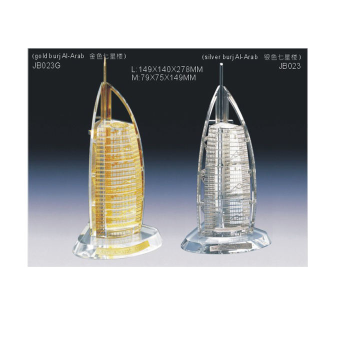 Personalized Souvenir Gifts Dubai Burj Al Arab Crystal Building Model Souvenirs Gifts With Crystal base JB023G