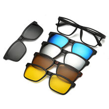DLC2202A Driving Magnetic 5 lenses Clip on Glasses Set Polarized Sunglasses