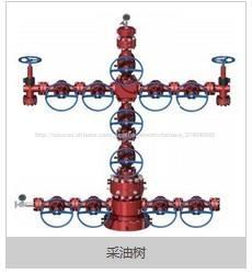 оборудование устья скважины фонтанная арматура
