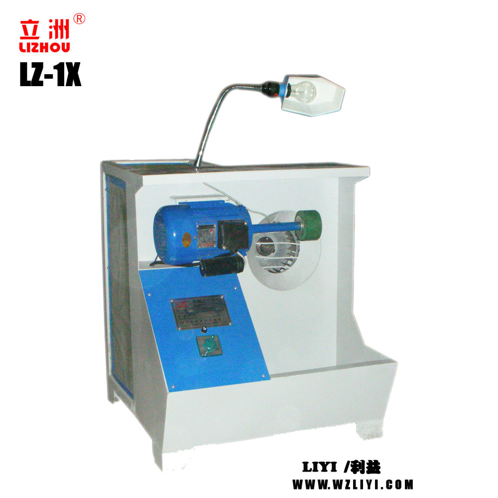LZ-1X Dust-absorption Roughing Machine With Low Price for shoes