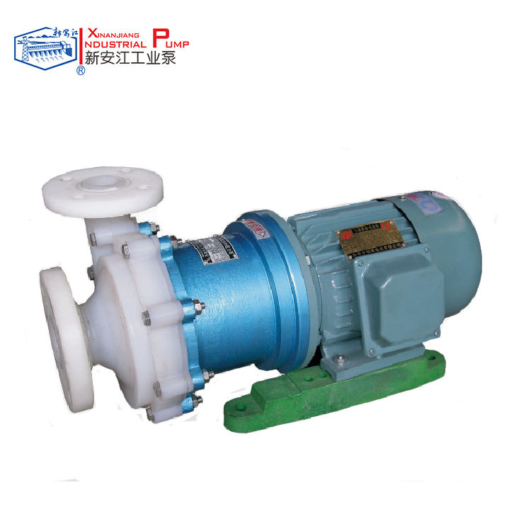 magnetic driving centrifugal pump